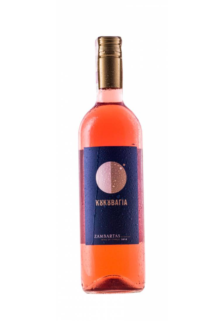 Koukouvagia rose, 2018, Krasochoria, Zambartas Wineries