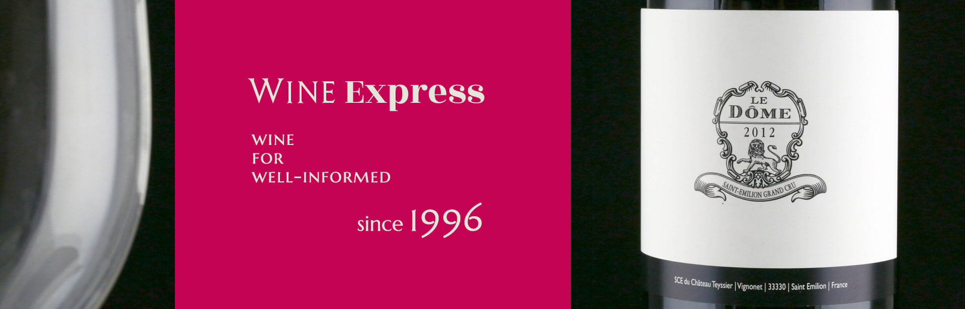 About Wine Express